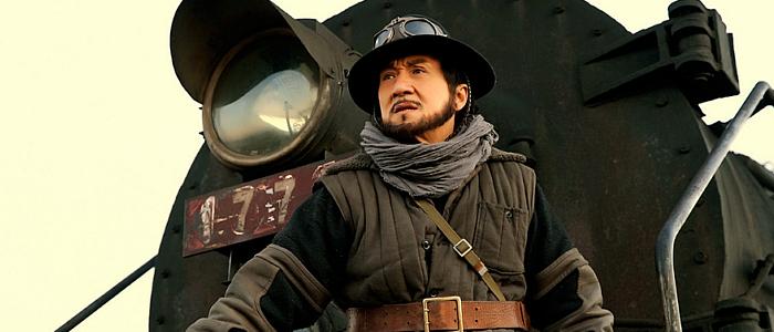 Railroad Tigers (Szlak Tygrysów) - Jackie Chan