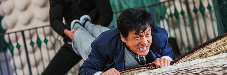Jackie Chan - Kung Fu Yoga - Mit 2