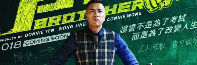 "Wielki Brat (""Big Brother"") - Donnie Yen"