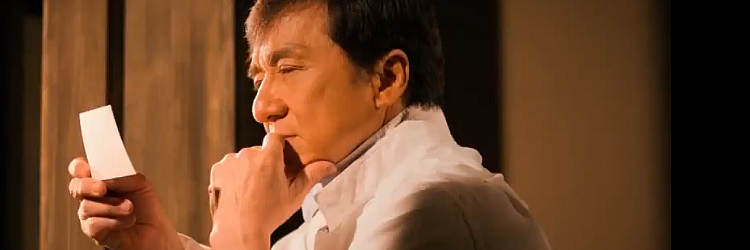 """Childhood Stories"" - Jackie Chan album"