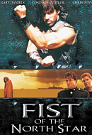 1995 - Fist Of The North Star