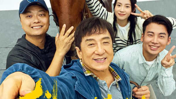 """""""Ride On"""" - Jackie Chan"""